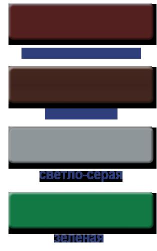 цвет красно-коричневый фото